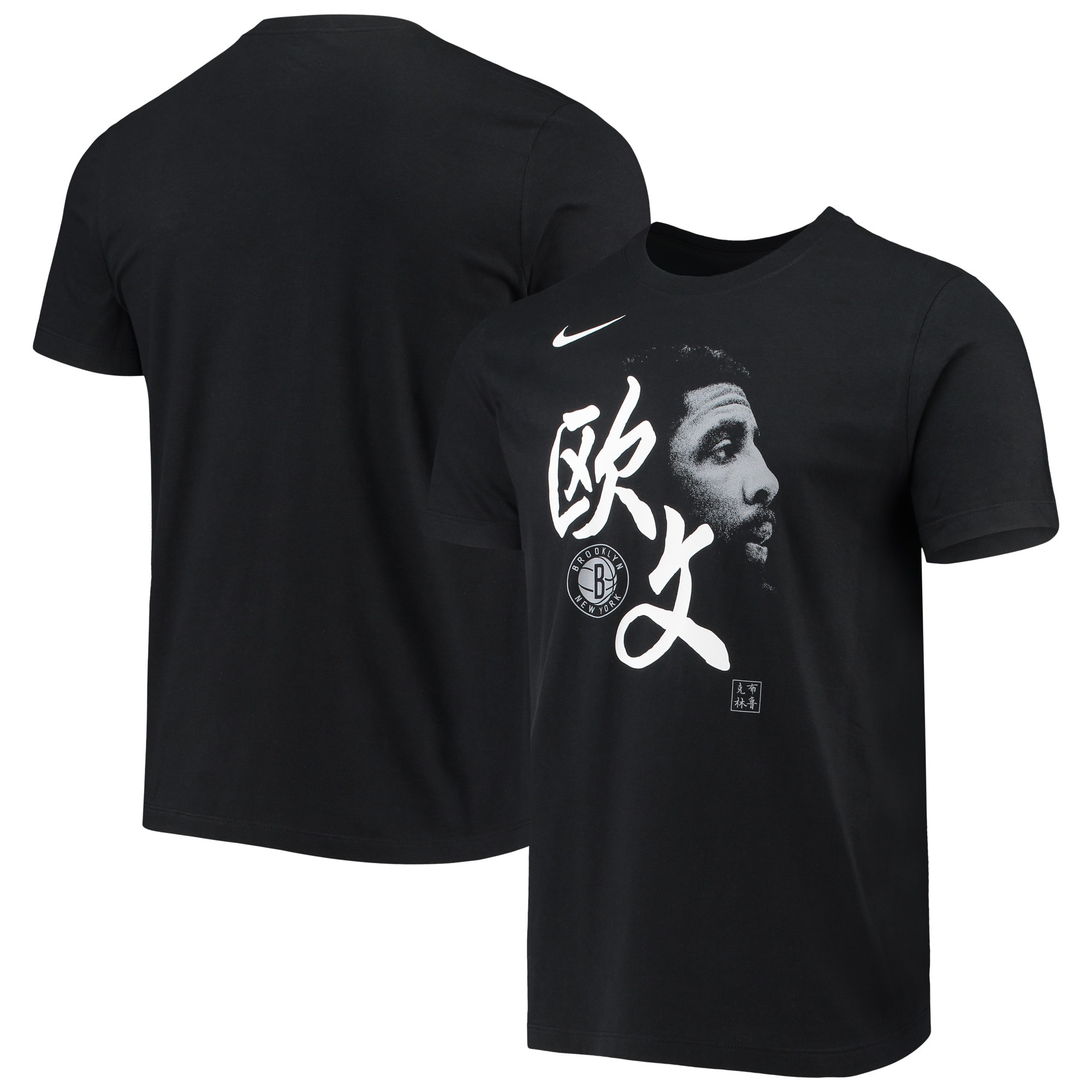 Kyrie Irving Brooklyn Nets Nike Chinese New Year Player T-Shirt - Black