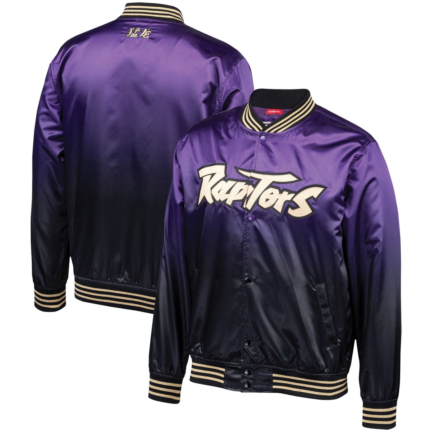 Toronto Raptors Mitchell & Ness Chinese New Year Satin Full-Snap Jacket - Black