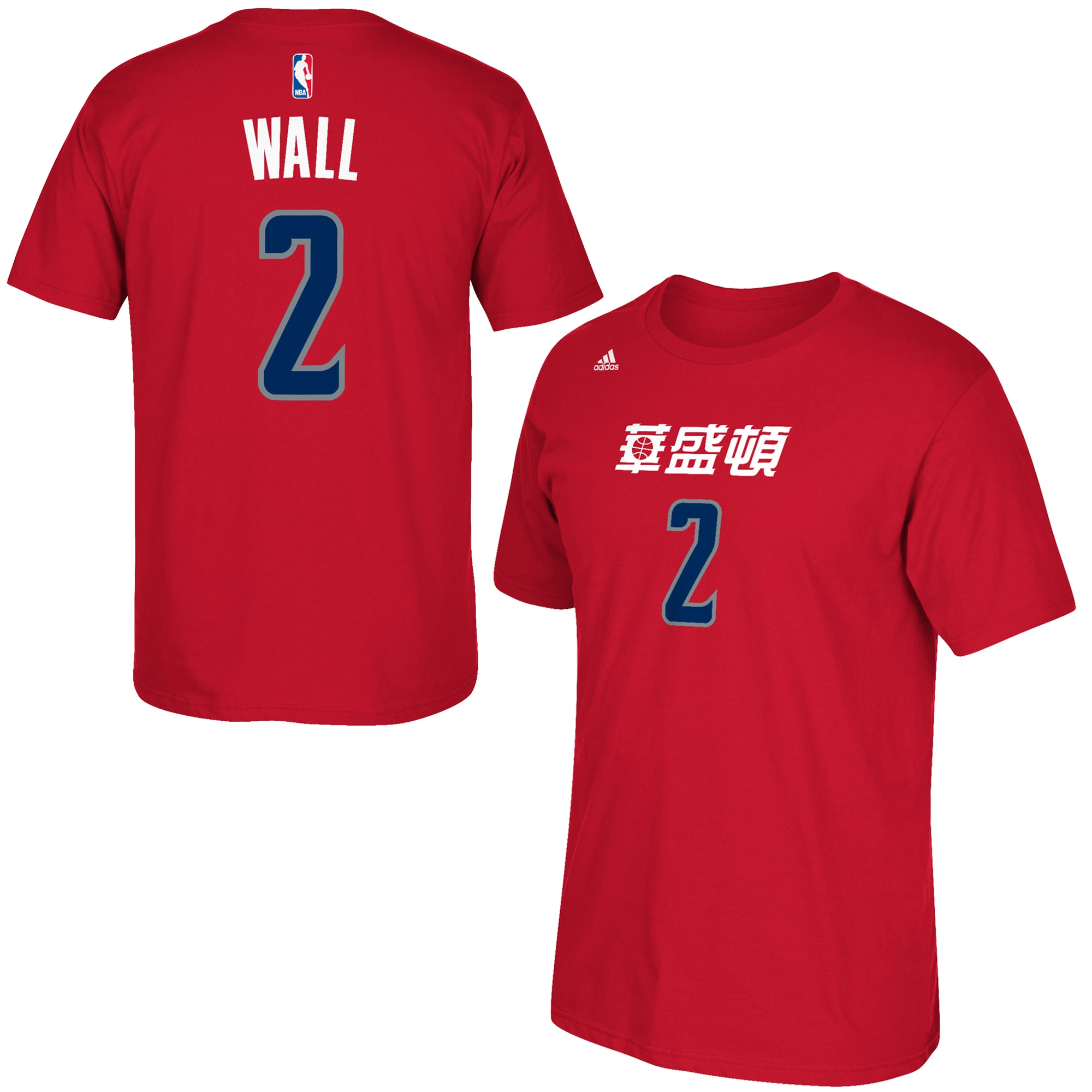 John Wall Washington Wizards adidas 2016 Chinese New Year Name & Number T-Shirt - Red
