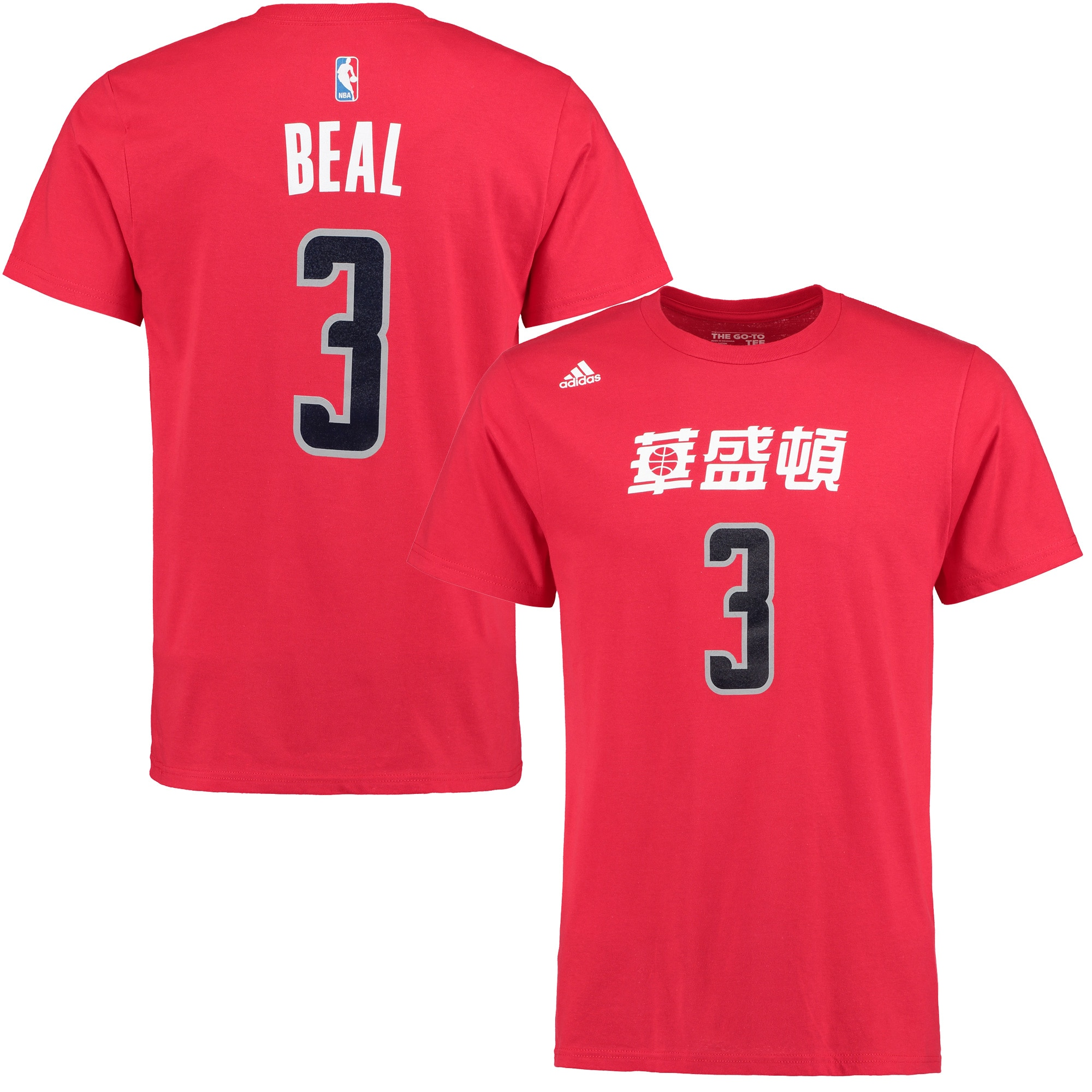 Bradley Beal Washington Wizards adidas 2016 Chinese New Year Name & Number T-Shirt - Red