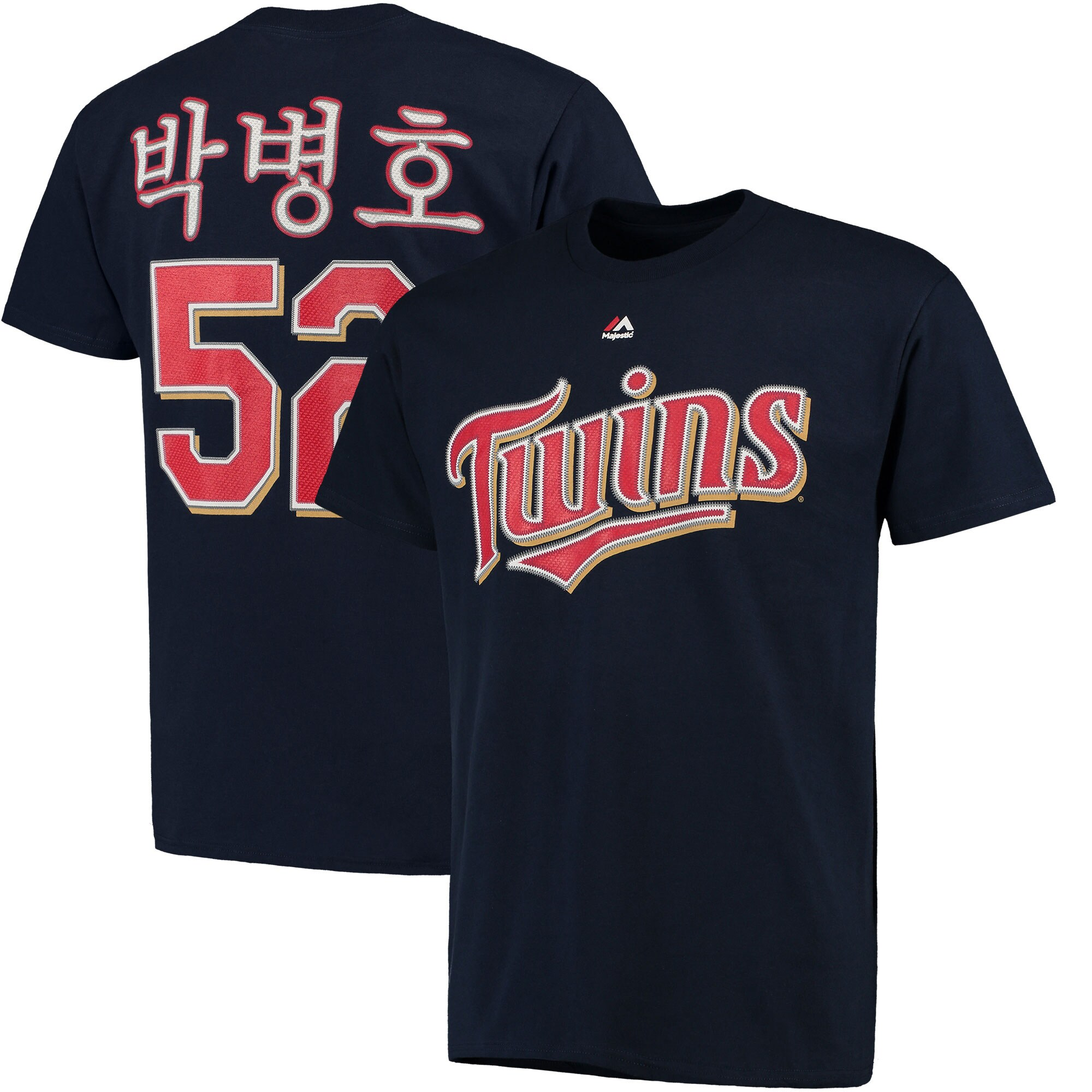 Byung Ho Park Minnesota Twins Majestic Korea Official Name & Number T-Shirt - Navy