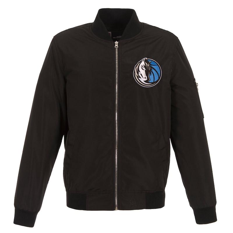 Dallas Mavericks JH Design Lightweight Nylon Full-Zip Bomber Jacket - Black