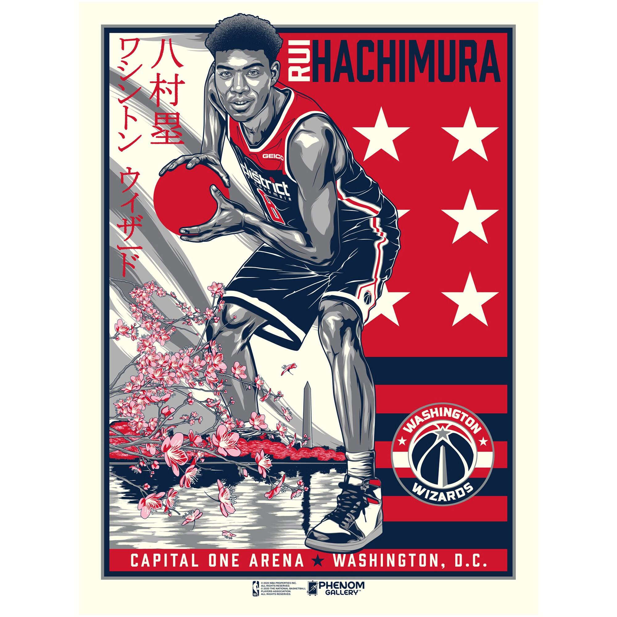 Rui Hachimura Washington Wizards 18'' x 24''Cherry Blossom Print