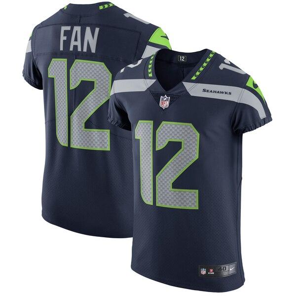 12s Seattle Seahawks Nike Vapor Untouchable Elite Player Jersey - College Navy