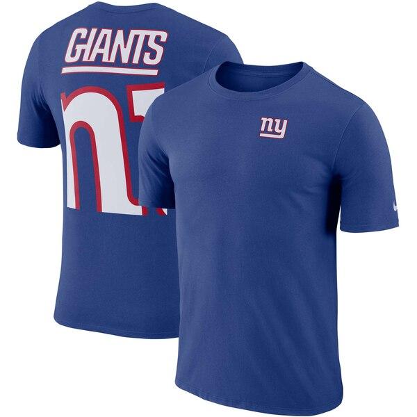 New York Giants Nike Performance Crew Champ T-Shirt - Royal