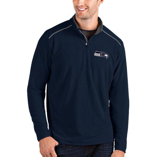 Seattle Seahawks Antigua Glacier Quarter-Zip Pullover Jacket - Navy/Gray