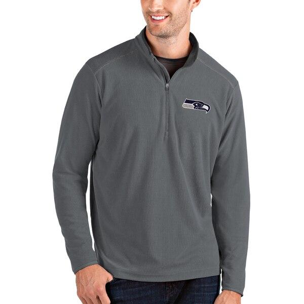 Seattle Seahawks Antigua Glacier Quarter-Zip Pullover Jacket - Gray/Gray